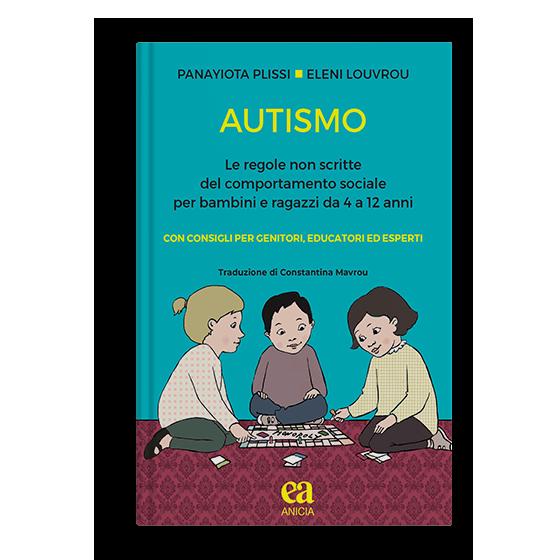 autismo-le-reggole-panagiota-plissi